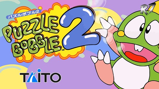 Play Puzzle Bobble 2