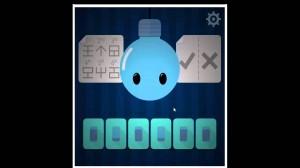 Play Lightybulb Round 2