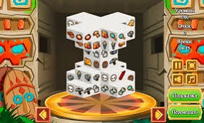 Play Travelers Quest